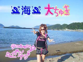 BLOG5126_ed.jpg